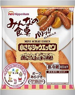 [冷蔵] 日本ハム みんなの食卓® 小さなシャウエッセン 85g