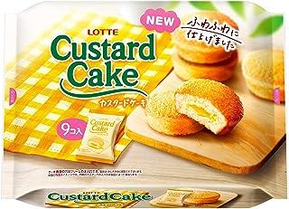 ロッテ カスタードケーキパーティーパック 9個