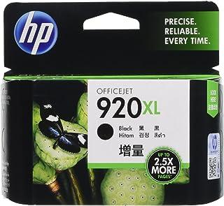 HP 920XL 純正 インクカートリッジ 黒 増量 CD975AA