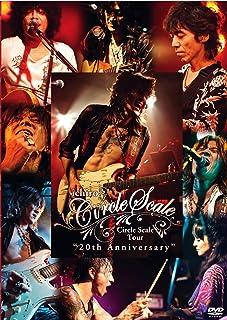 """ichiro×TOKIE×中村達也×仲井戸""""CHABO""""麗市×佐藤タイジ LIVE!~ichiro Circle Scale Tour [20th Anniversary] F..."""