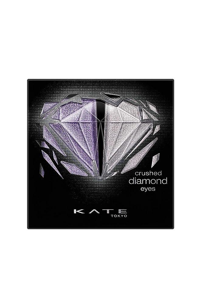 膨らませる目覚める毎回ケイト クラッシュダイヤモンドアイズ PU-1 アイシャドウ