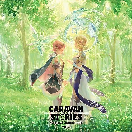 キャラバンストーリーズ オリジナル・サウンドトラック Vol.5
