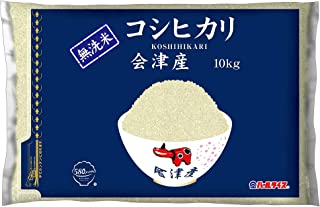【精米】[Amazon限定ブランド] 580.com 会津産 無洗米 コシヒカリ 10kg 令和元年産