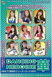 DANCING HEROINEー華ー 2019