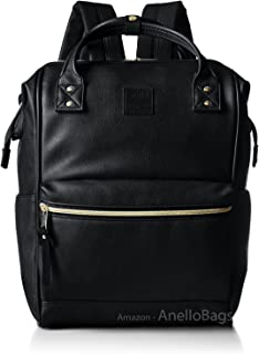 Japan Anello Backpack Unisex BLACK LARGE PU LEATHER Rucksack School Bag Campus