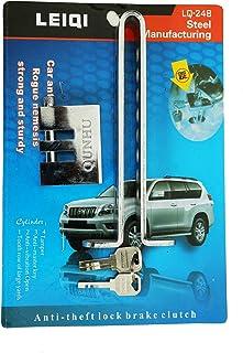 anti theft security device auto car clutch brake lock