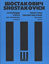 Shostakovich: 24 Preludes and Fugues, Op. 87 – Book 4 (Nos. 19-24)