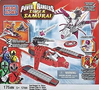 Mega Bloks - Power Rangers - Super Samurai Red Ranger vs. Deker (5789)
