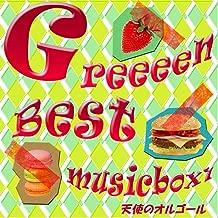 Kiseki [Originally Performed by GreeeeN]