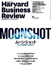 表紙: DIAMONDハーバード・ビジネス・レビュー 2019年8月号 [雑誌] | ダイヤモンド社