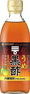 ミツカン うめ黒酢 500ml ×2本 機能性表示食品