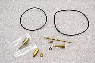 Carburetor Carb Rebuild Kit compatible with Honda 74-76 XL350 K1 K2