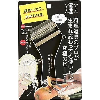 飯田屋 エバーピーラー 皮むき器 替刃式 ピーラー ステンレス 日本製 (右きき用) JK01 【2020年度グッドデザイン賞受賞】