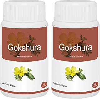 Herb Essential Gokshura Terrestris 500Mg Extra Power Tablet - 60 Count (Pack of 2)