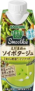 カゴメ 野菜生活100 Smoothie えだまめのソイポタージュ 250g