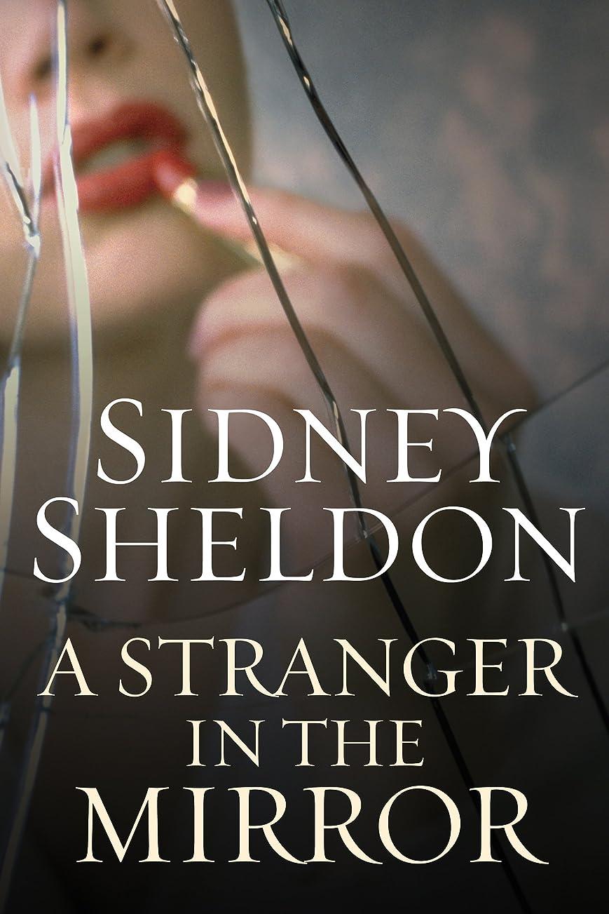 申請者自分のために局A Stranger in the Mirror (English Edition)