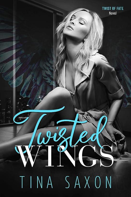 ファントランクライブラリ比類なきTwisted Wings: Twist of Fate Novel (English Edition)