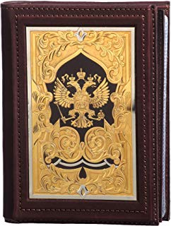 "Passport Organizer Wallet Handmade Leather""Russia Gold-Domed"""