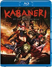 KABANERI OF THE IRON FORTRESS COMPLETE SERIES DVD / BLU-RAY COMBO