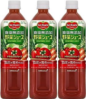 デルモンテ 食塩無添加 野菜ジュース 900g 【機能性表示食品】×3本