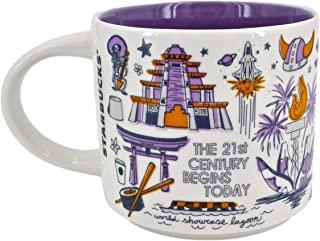Disney Parks Exclusive - Ceramic Coffee Mug - Been There Series - Epcot