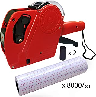 LOVELIFE99 Pricing Gun with Labels - MX5500 EOS Red 8 Digits Pricing Gun Kit with 8,000 Labels & Spare Ink MX-5500 EOS 8 Digits Price Tag Gun +8000 White w/Red Lines Sticker Labels + Ink