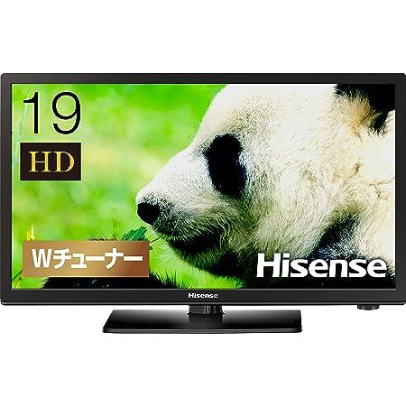 ハイセンス 19V型 ハイビジョン 液晶テレビ 19A50 外付けHDD裏番組録画対応 VAパネル 3年保証