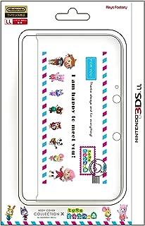 ボディカバーコレクション for ニンテンドー3DSLL (どうぶつの森) TYPE-A