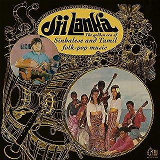 Sri Lanka: Golden Era Of Sinhalese & Tamil / Var (Vinyl)