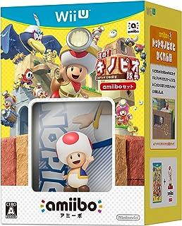 進め! キノピオ隊長 amiiboセット - Wii U