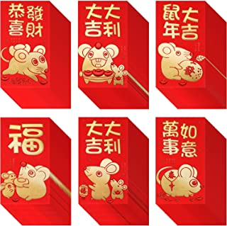 72 Pieces 2020 Chinese New Year Red Envelopes Red Envelope Mouse Year Lucky Money Hong Bao Packet, 12 Styles (6.6 x 3.5 Inch)