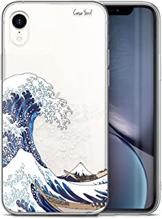 CaseYard Clear Soft & Flexible TPU Case for iPhone XR - Ultra Low Profile Slim Fit Thin Shockproof Transparent Bumper Prot...