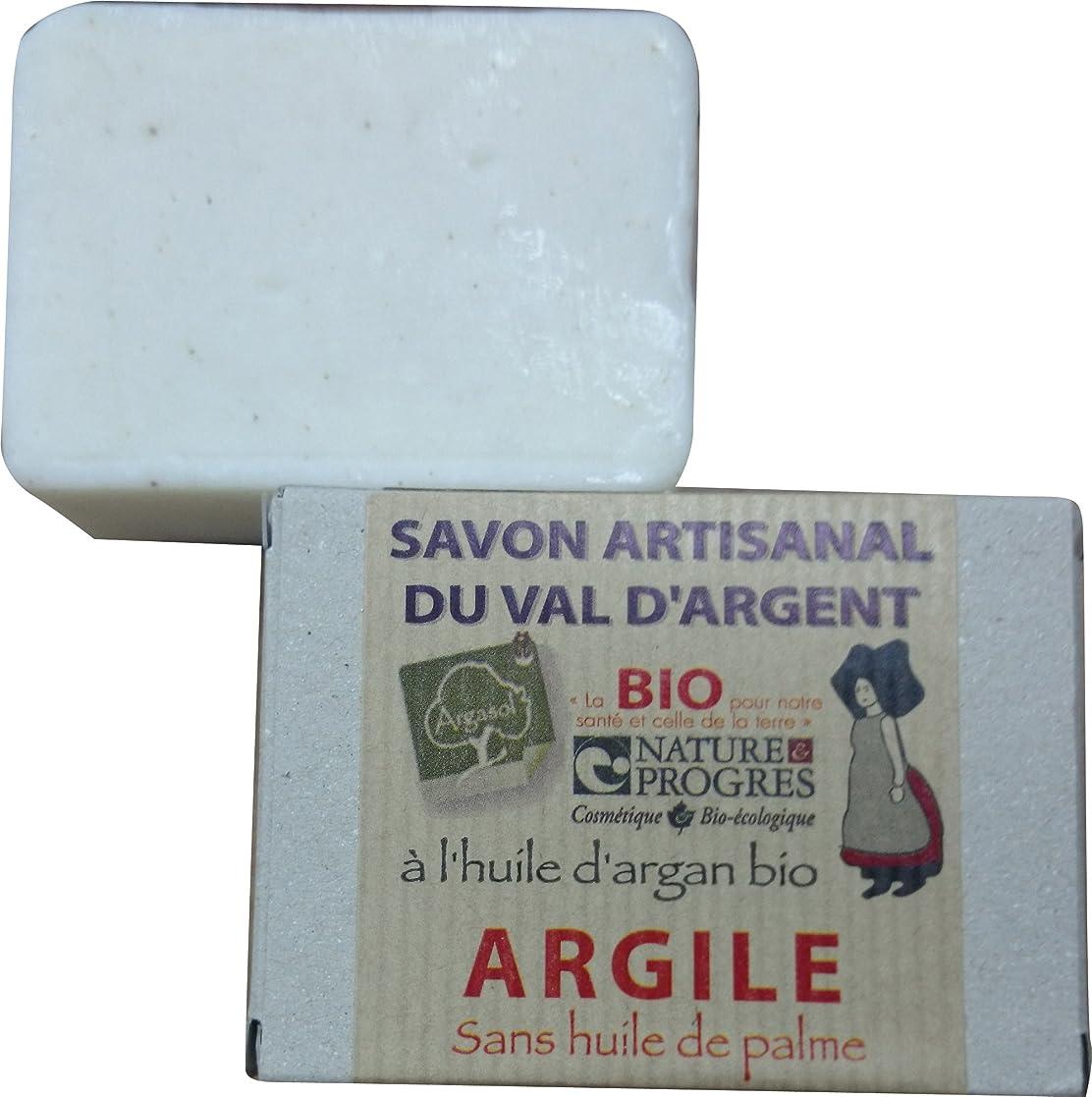 疫病スロベニア合理化サボン アルガソル(SAVON ARGASOL) クレイ