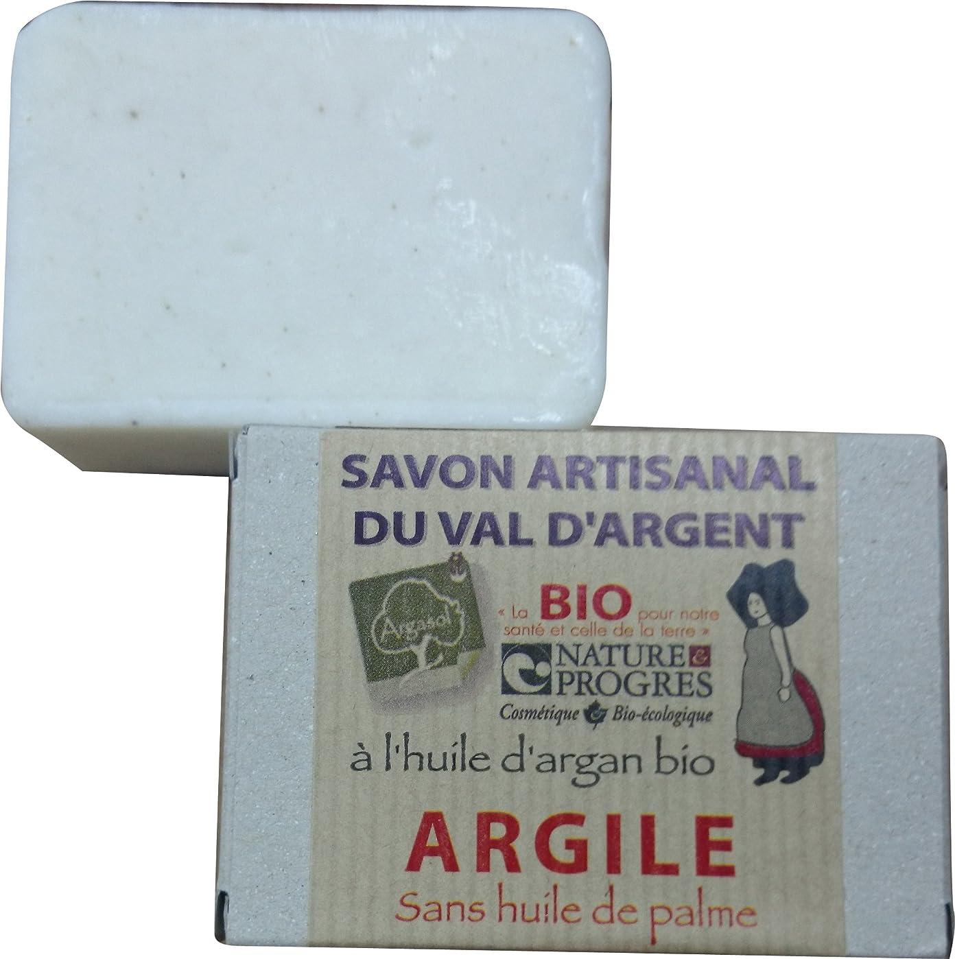 香港起点同様のサボン アルガソル(SAVON ARGASOL) クレイ