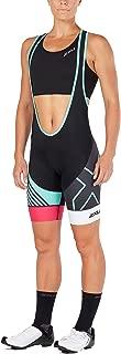 2XU Womens Sub Cycle Bib Shorts
