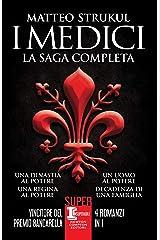 I Medici. La saga completa Formato Kindle