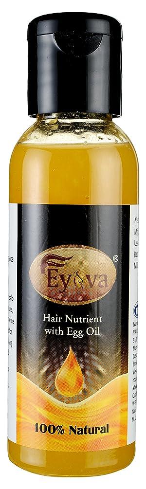 見捨てるボウリング強いEyova Egg Oil For Hair Growth - Unisex - 50 Ml