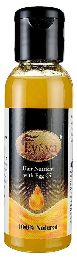ウミウシ天皇複雑なEyova Egg Oil For Hair Growth - Unisex - 50 Ml