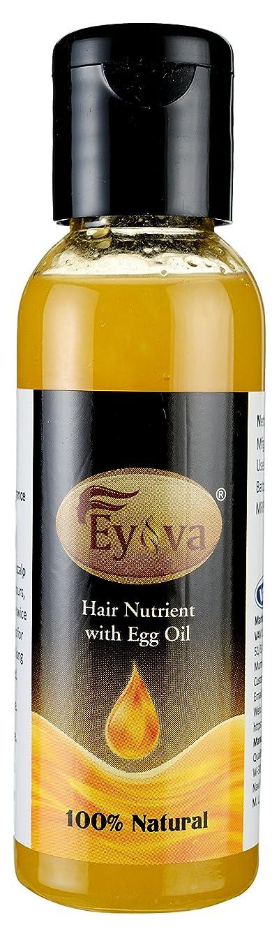 オーバーヘッド引退するロケーションEyova Egg Oil For Hair Growth - Unisex - 50 Ml