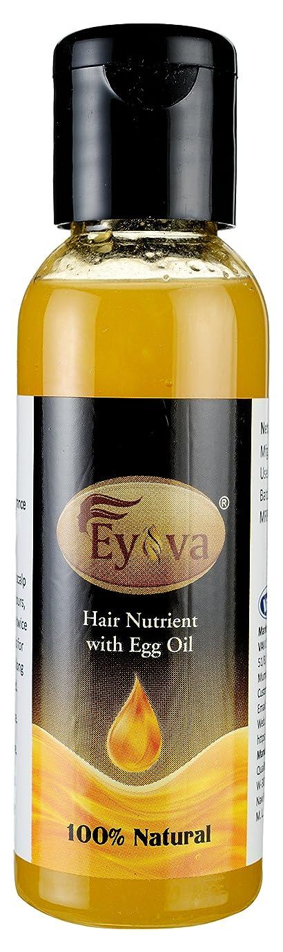 従うセール赤ちゃんEyova Egg Oil For Hair Growth - Unisex - 50 Ml