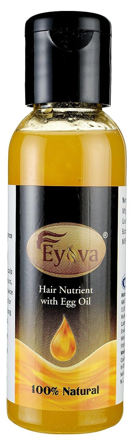 橋脚虚弱成功するEyova Egg Oil For Hair Growth - Unisex - 50 Ml