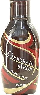 筑波乳業 チョコレートシロップ580g