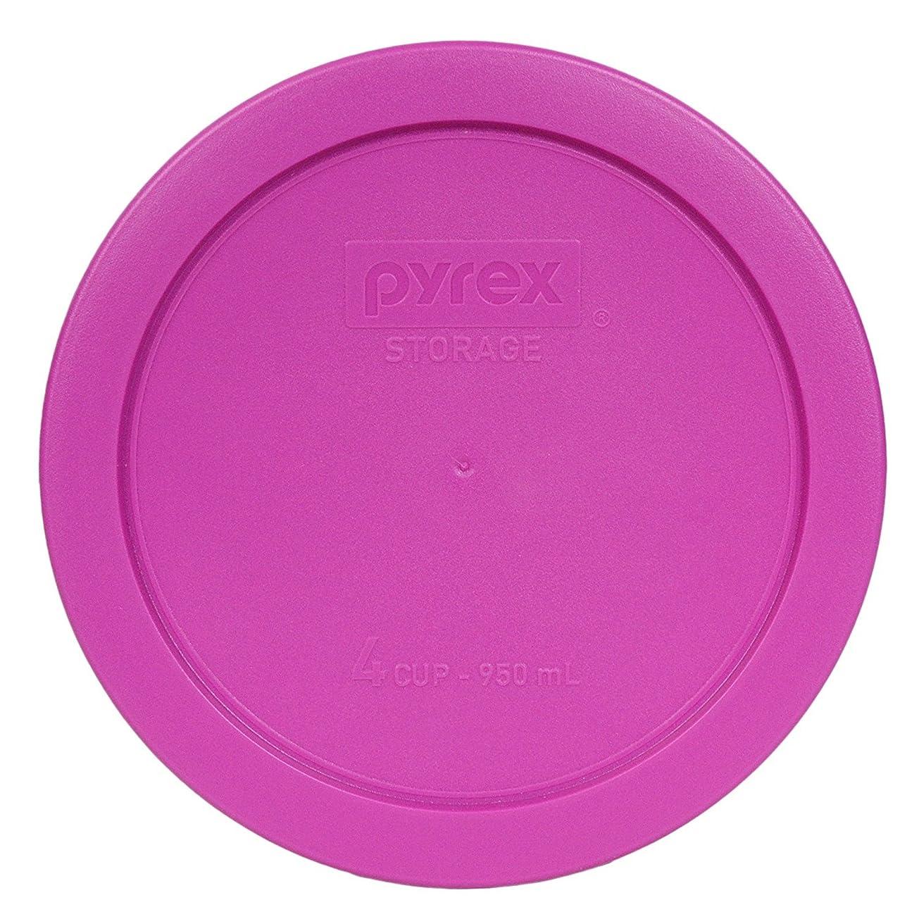 トランクライブラリパーフェルビッド事務所Pyrex 7201-PC Round 4 Cup Storage Lid for Glass Bowls (1, Pink) by Pyrex