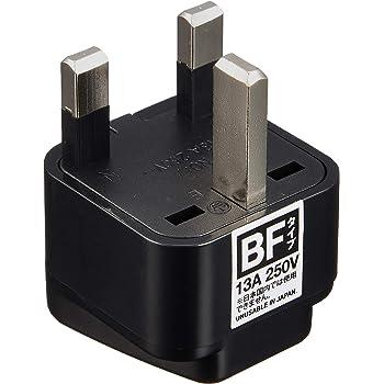 ミヨシ MCO 海外用電源変換プラグ BFタイプ シングルコンセントタイプ ユニバ-サルコンセントタイプ MBA-SBF MBA-SBF