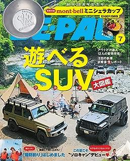 BE-PAL(ビ-パル) 2019年 07 月号 [雑誌]