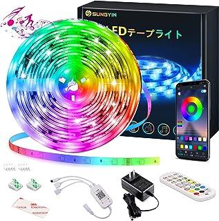 プロランキングSUNGYINLEDテープライト5MRGBテープライトリモコン操作/ APP操作..購入