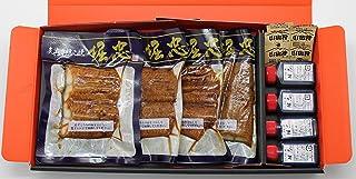 炭火手焼き鰻 堀忠 国産 炭火手焼き鰻 レンジ対応パックセット