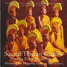Sacred Tibetan Chants From the Great Prayer Festival