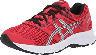 ASICS Kid's Gel-Contend 5 GS Running Shoes