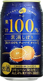 素滴しぼり 果汁100% チューハイ オレンジ [ 350ml×24本 ]